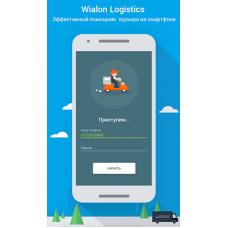 Wialon Logistics