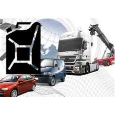 Установка системы мониторинга на транспорт и контроль топлива с двумя баками